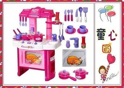 童心玩具* 多功能廚房廚具組合(藍色) 台辦家家酒玩具
