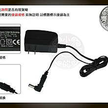 小齊的家 電源12V 1A 通用 喇叭 HUB路由器 IP AP分享器 電源線 變壓器 5.5*2.1mm
