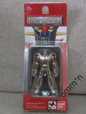 BANDAI 超合金之塊 鐵甲萬能俠 MAZINGER Z 日版 (SR超合金魂CHOGOKIN SUPER ROBOT GX-01R GX-45 GX-49)
