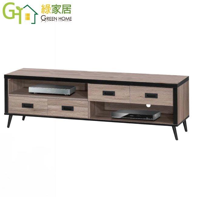 【綠家居】寶娜 現代5尺木紋四抽電視櫃/視聽櫃