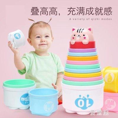 寶寶疊疊樂嬰兒3-6-12個月疊疊高套杯塔0-1歲層層疊兒童益智玩具 QG5988