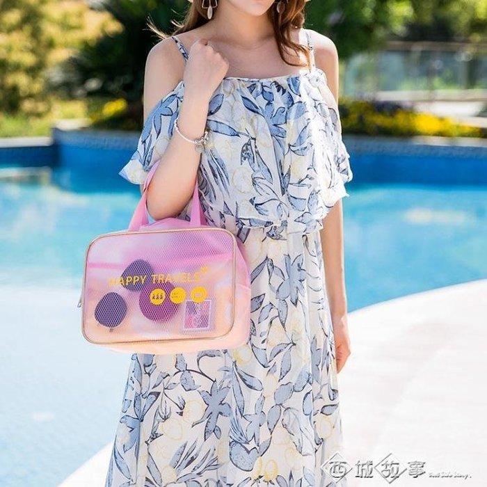 大容量戶外旅行化妝包簡約便攜防水洗漱包洗澡游泳包洗漱袋女