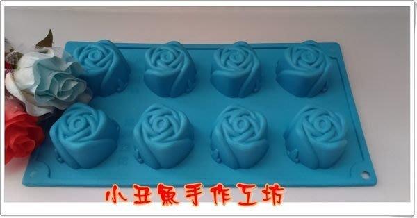 矽膠模具 巧克力蛋糕烘培布丁果凍模 香皂模~8孔玫瑰蛋糕模 百年不敗款 小丑魚 ~A057