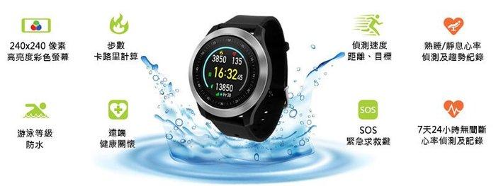 [ㄚ寶3C ] 雙揚 i-gotU Q90 心率運動手錶-具遠端健康關懷功能