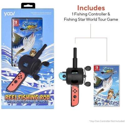 Switch遊戲NS 釣竿同捆 釣魚明星 世界巡迴賽 Fishing Star World Tour 中文版【板橋魔力】