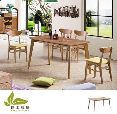 餐桌-光合作用。簡約造型餐桌【YKS】擇木深耕,原價14990元,特惠9990元
