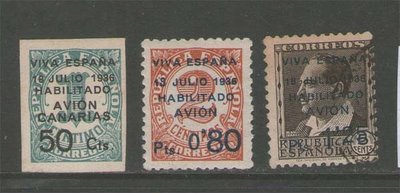 【雲品】西班牙Spain 1936 Civil War O/Prints Canary Islands Air mail 1-3 MNH/FU 庫號#67516