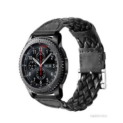 LG G watch W100 W110 W150 urbane 手錶錶帶 編織紋 真皮錶帶 22mm 頭層牛皮