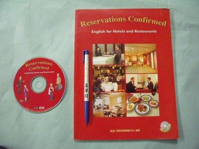 【姜軍府】《Reservations Confirmed 1書+1CD》ITTC 語言訓練測驗中心 飯店餐廳英語英文