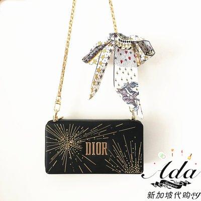 禮物 包順豐空運~Dior迪奧藍金紅管煙花口紅 帶包包套裝禮盒 改造