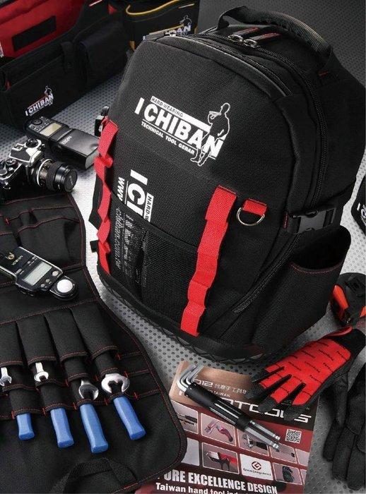 【I CHIBAN 工具袋專門家】JK1901多功能工具後背包 耐用防潑水 附工具插袋 工具背包