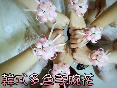 現貨 ‼️ 伴娘手腕花 閨蜜款 純手工製作 新娘頭飾 新娘捧花 伴娘禮 伴娘禮服 花童  跳舞花圈 活動裝扮 手部裝飾