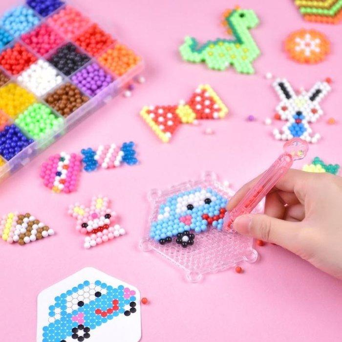 水霧魔法珠手工diy制作水粘水溶拼豆豆拼圖兒童玩具套裝3女孩6歲7