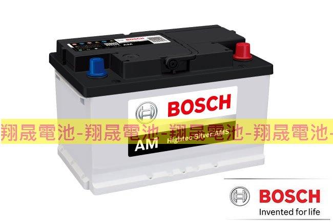 彰化員林翔晟電池-BOSCH S5+LN4 EFB EFB 電瓶 80AH