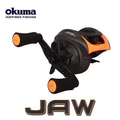 《屏東海豐》~新品優惠價~OKUMA 瘋馬克 JAW 擬餌拋投捲線器 小烏龜 左右手規格