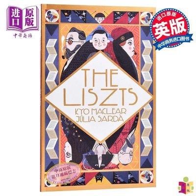[文閲原版]西班牙插畫師 Julia Sarda 英文原版 The Liszts 李斯特一家 趣味哲理故事繪本 5-8歲 精品繪本