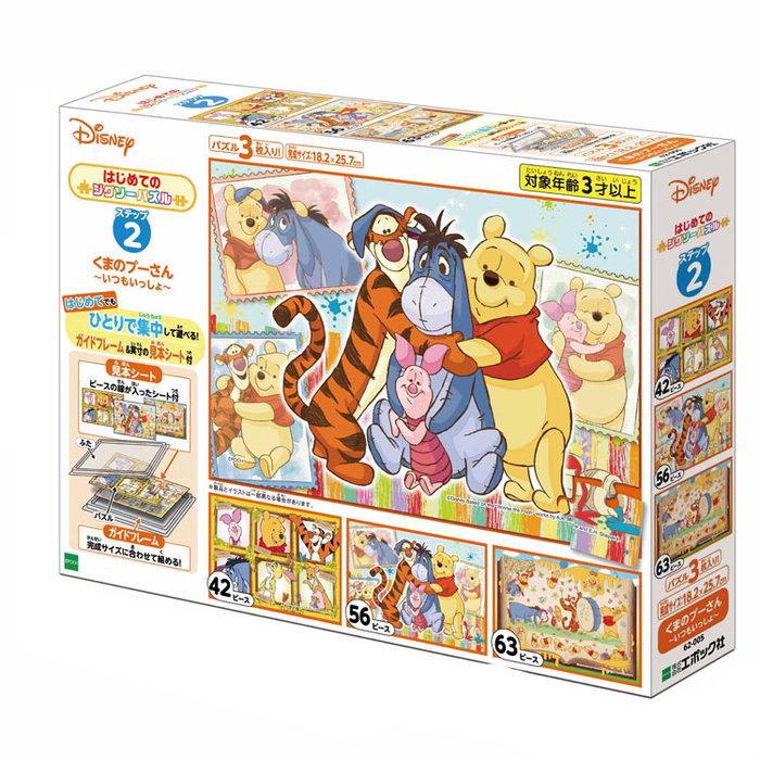 拼圖專賣店 日本進口拼圖 62-005(42+56+63片三片一組拼圖 迪士尼 小熊維尼 )