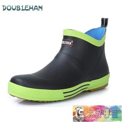 Double han雨鞋男短筒水鞋男士低筒套鞋防水防滑春夏橡膠時尚輕便【大叔優品】