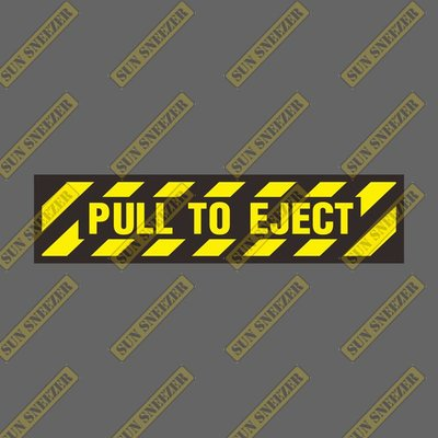 PULL TO EJECT 拉下彈射 橫幅貼紙165x40mm