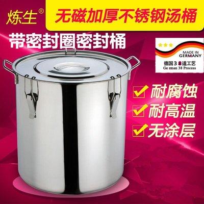 西柚姑娘雜貨鋪☛熱賣中#不銹鋼密封桶3...