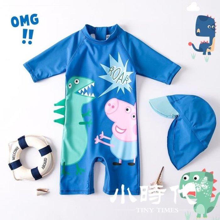 兒童泳衣 男童可愛卡通豬連體寶寶嬰兒游泳衣恐龍溫泉造型泳衣