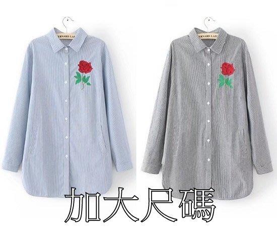 D234 秋季大碼韓版全棉條紋襯衫長袖刺繡打底衫上衣