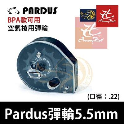 昊克生存遊戲-騎翼鶯歌【原廠】Pardus金錢豹BPA 空氣槍專用 5.5mm 彈輪