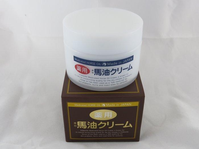 *日式雜貨館*北海道富良野Herb Hill Furano 藥用馬油 馬油乳霜 買1瓶送香氛皂1份 買2瓶免運費 現貨