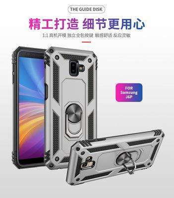 防摔三星J4 /J4+ J4 Plus /J6 /J6+ J6 Plus(2018)支架手機殼 全包邊軟殼