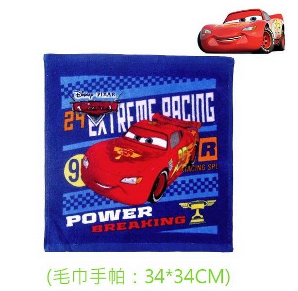 出口日本CARS汽車總動員藍邊框POWER款小毛巾/手帕巾(34*34cm)特價80元/條