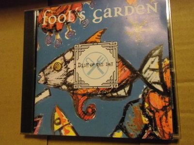 Fool's Garden 傻瓜花園 Dish of the Day Lemon Tree 檸檬樹