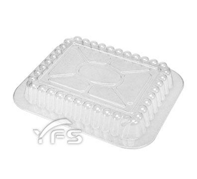 方鋁400透明內嵌蓋 (焗烤/桂圓蛋糕/烤布丁/蒸蛋/蛋塔/義大利麵)