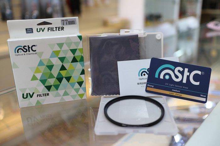 【日產旗艦】送B+W濕式拭鏡紙10張 STC UV 77mm Ultra Layer Filter 保護鏡 濾鏡 公司貨