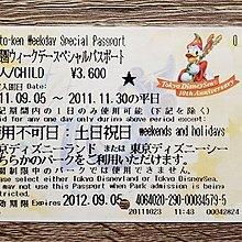 Disney 東京迪士尼海洋 10週年紀念門票 - 唐老鴨