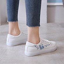 小白鞋 百搭女春款女鞋新款透氣鞋子春秋潮鞋平底單鞋夏季- 粉色世家