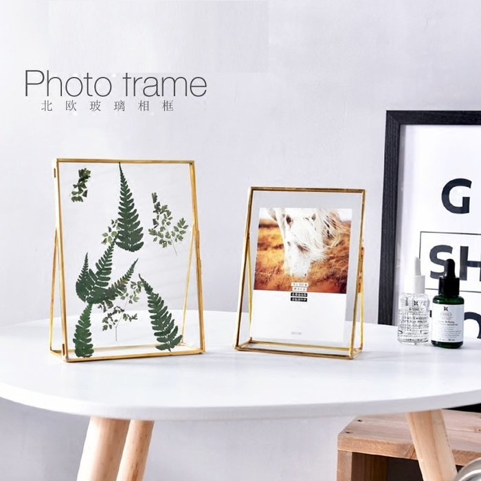 相框畫框簡約北歐金色金屬創意幾何照片植物標本相框現代擺飾家飾桌飾(A3/B3/C3選1)_☆找好物FINDGOODS☆