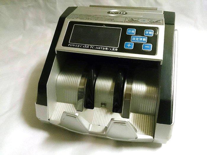 ☆寶藏點☆ POWER CASH PC-168(台幣 人民幣)-企業指定型號 驗鈔機 自動診斷 功能正常 jj99