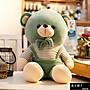 新品 軟體小熊抱枕泰迪熊毛絨玩具抱抱熊公仔...