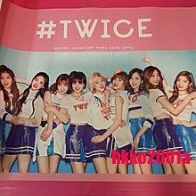 TWICE [#TWICE 官方海報 ] 現貨在台 日本 限量版 Poster 不摺疊寄出