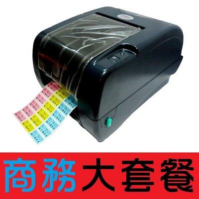 TTP-345條碼機貼紙機標籤機印工商貼紙廣告貼紙姓名貼紙/營養成份標示貼紙/外送電話貼紙/品名口味貼紙/二維條碼貼紙