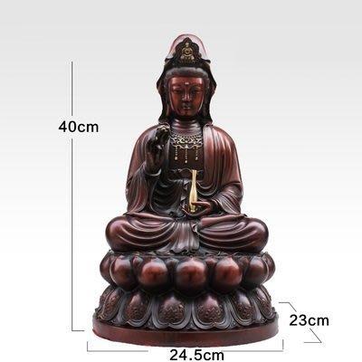 【凡了居】40厘米紫色 純銅觀音菩薩佛像擺件觀世音銅像家居佛堂供奉工藝品 雙福530
