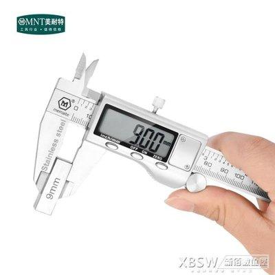 德國美耐特?電子數顯卡尺 游標卡尺不銹鋼高精度0-150-200-300mmCY