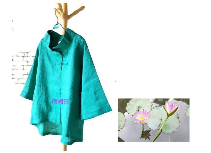 【荷湘田】秋裝--和風立領雙盤扣套頭式簡約素面棉麻上衣