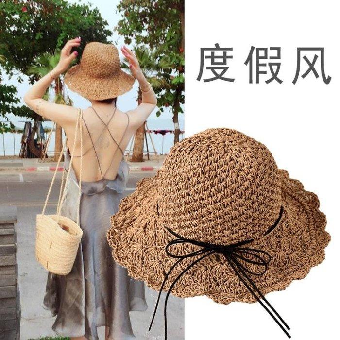 草帽女夏天小清新可折疊沙灘帽 海邊出游帽子女 遮陽帽防曬太陽帽