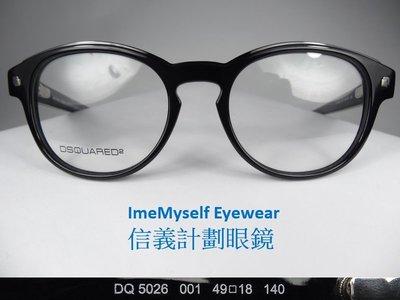 Dsquared2 D2 DQ5026 optical spectacles Rx prescription frame