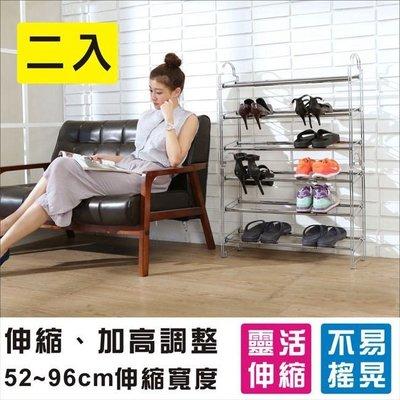 書房/客廳【家具先生】I-DA-SC022 2入魔術可堆疊穩重伸縮鞋架/鞋櫃/52-97CM 衣櫃 斗櫃 收納櫃