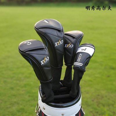 XXIO高爾夫球木桿套 桿頭套XX10 MP1000 1100帽套球頭套保護套配件 器材 練習 球袋