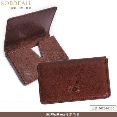 SOBDEALL 沙伯迪澳 名片夾 磁釦式名片夾 牛皮 咖啡色 202010130 得意時袋