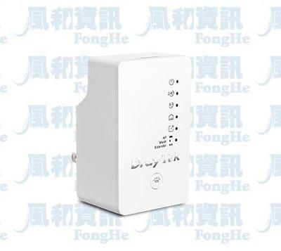 居易科技 DrayTek VigorAP 802 11ac 壁插式雙頻無線基地台/中繼器【風和網通】