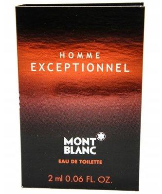 【美妝行】MONT BLANC Homme Exceptionnel 頂尖提琴手 男性淡香水 2ml 針管